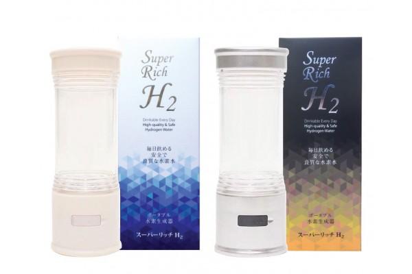 Bình tạo nước giàu Hydrogen Super Rich H2 (White)